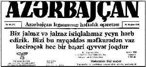 Azerbaycan Lejyonu Gazetesi